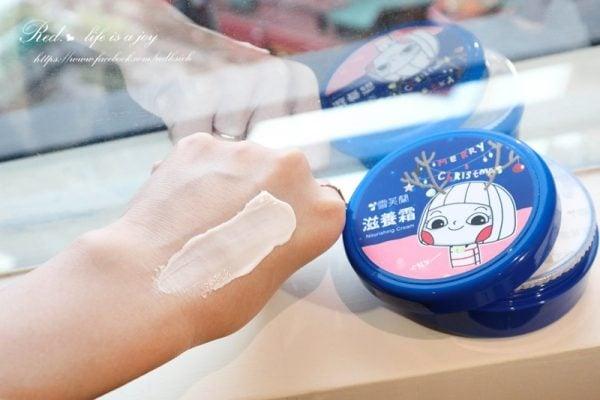 Cellina cream dưỡng da tay