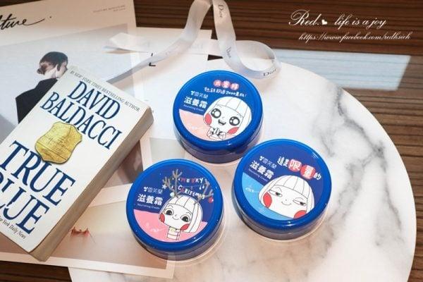 Cellina Cream dành cho da khô