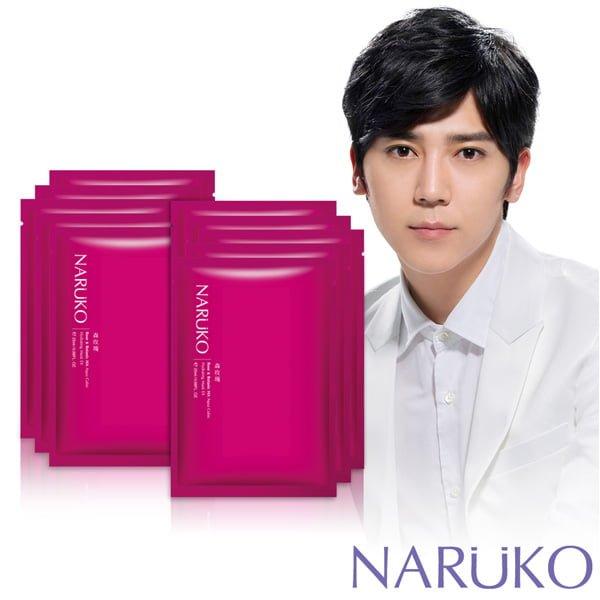 Naruko - Mặt nạ Hoa Hồng Nhung cấp ẩm sâu