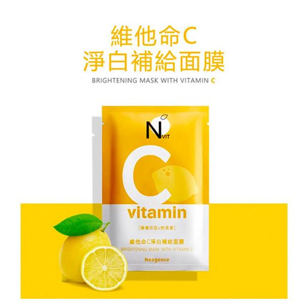 Neogence – Mặt nạ trắng da Vitamin C
