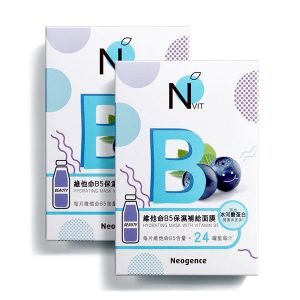 Neogence – Mặt nạ dưỡng ẩm Vitamin B5